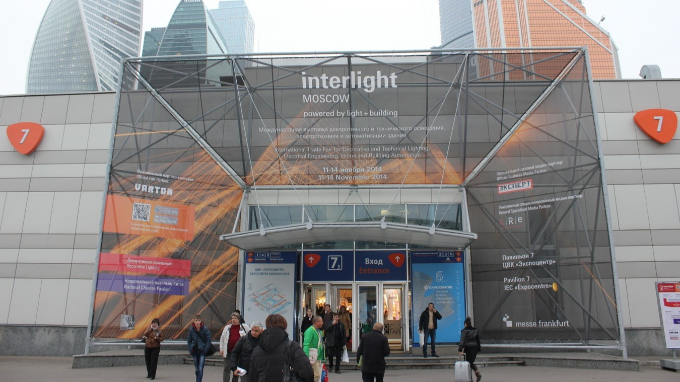 Спикер Interlight Design Academy Сергей Сизый