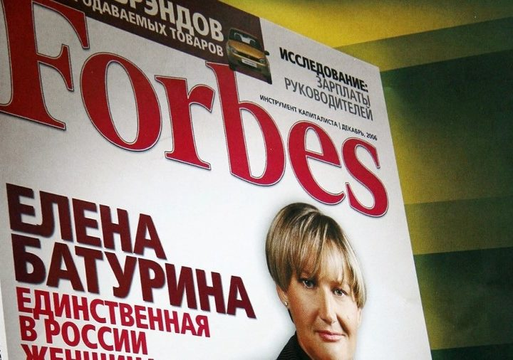 Рейтинг Forbes Woman: 20 богатейших self-made женщин России